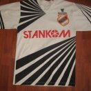 Čukarički football shirt 1994 - ?