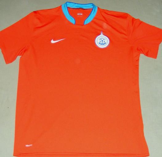 India Away Football Shirt 2008