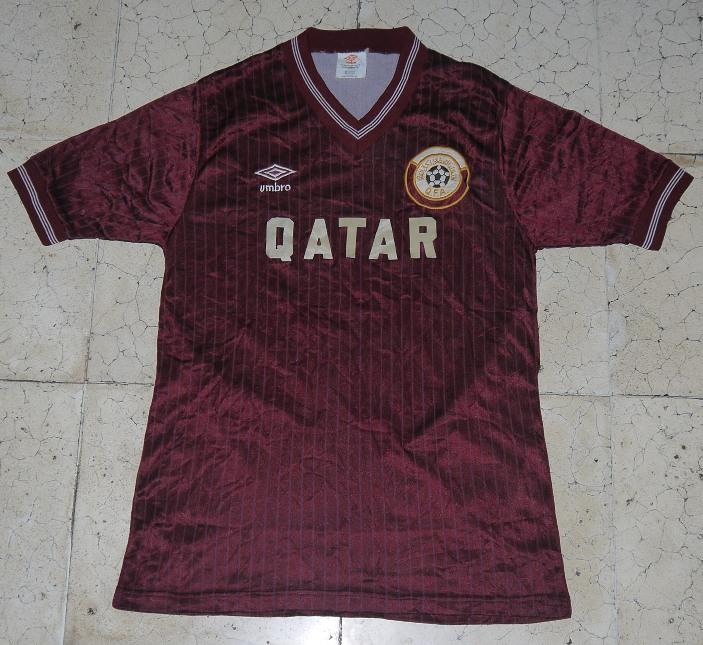 Qatar Rugby: Qatar Home Football Shirt 1984