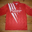 Welling United Maillot de foot 1995 - 1996