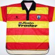 Third football shirt 1992 - 1994