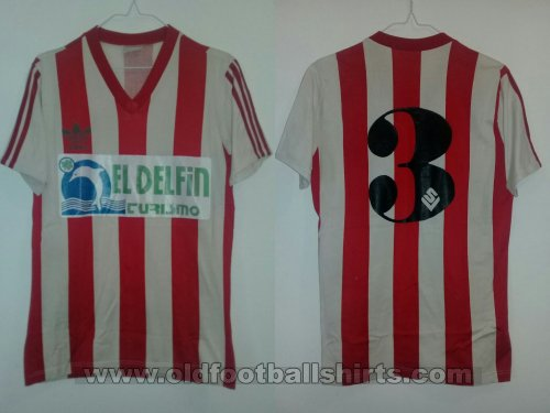 Instituto De Cordoba Home Maillot de foot 1989