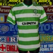 Retro Replicas football shirt 1985