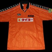 Home football shirt 2002 - ?