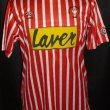 Home football shirt 1989 - 1990