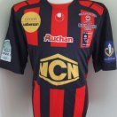 Boulogne football shirt 2008 - 2009