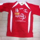 Hapoel Ra\'anana football shirt 2008 - 2009