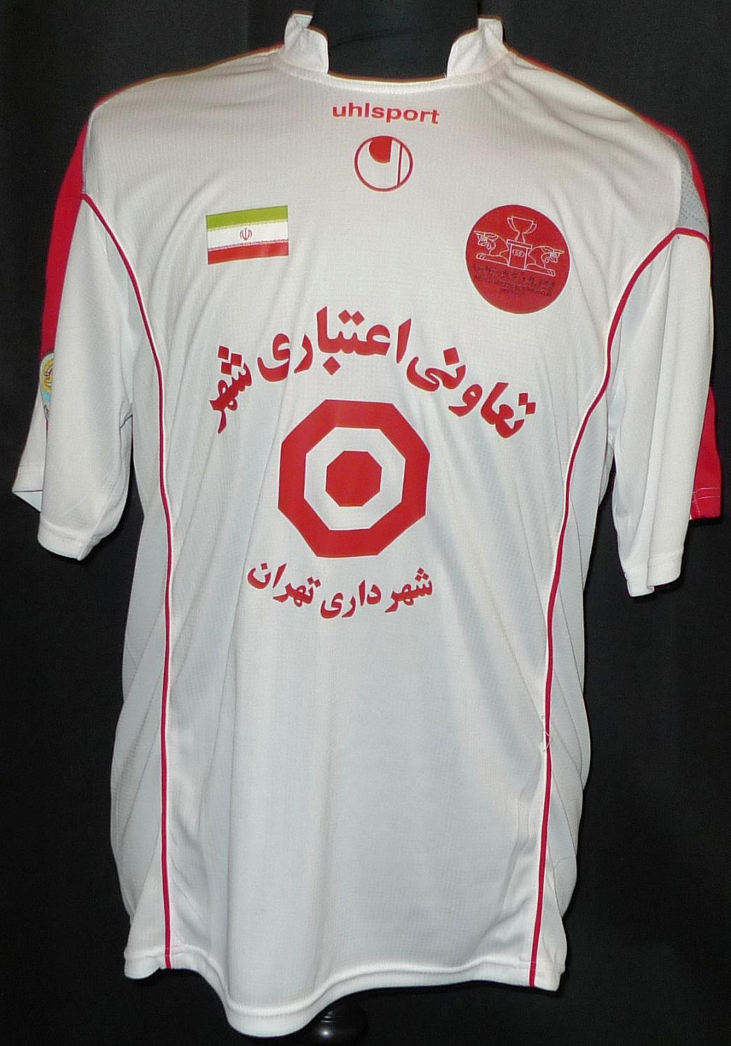 db065f10d Persepolis Away Maillot de foot 2007 - 2008.