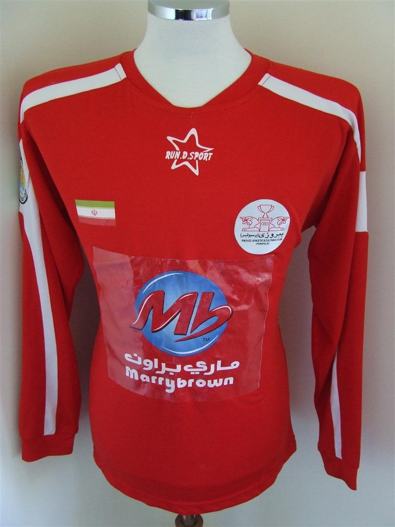 711a01ab4 Persepolis Home Maillot de foot (unknown year).