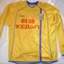 Guangdong Xiongying football shirt 2002