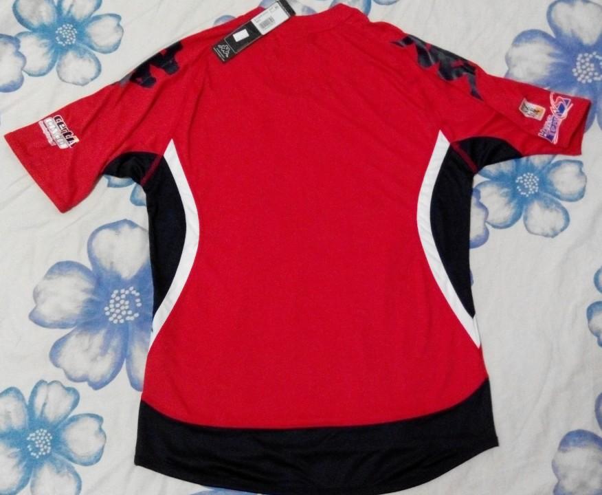 Home United FC Home Football Shirt 2012