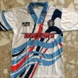 Away football shirt 1996