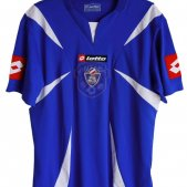 Serbia Home Maillot de foot 2006 - 2007
