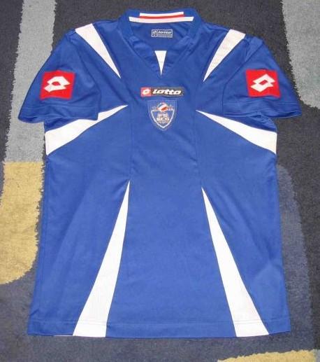 Serbia and montenegro home maglia di calcio 2006