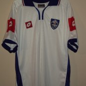 Away football shirt 2002 - 2006