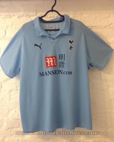 Tottenham Hotspur Away football shirt 2008 - 2009