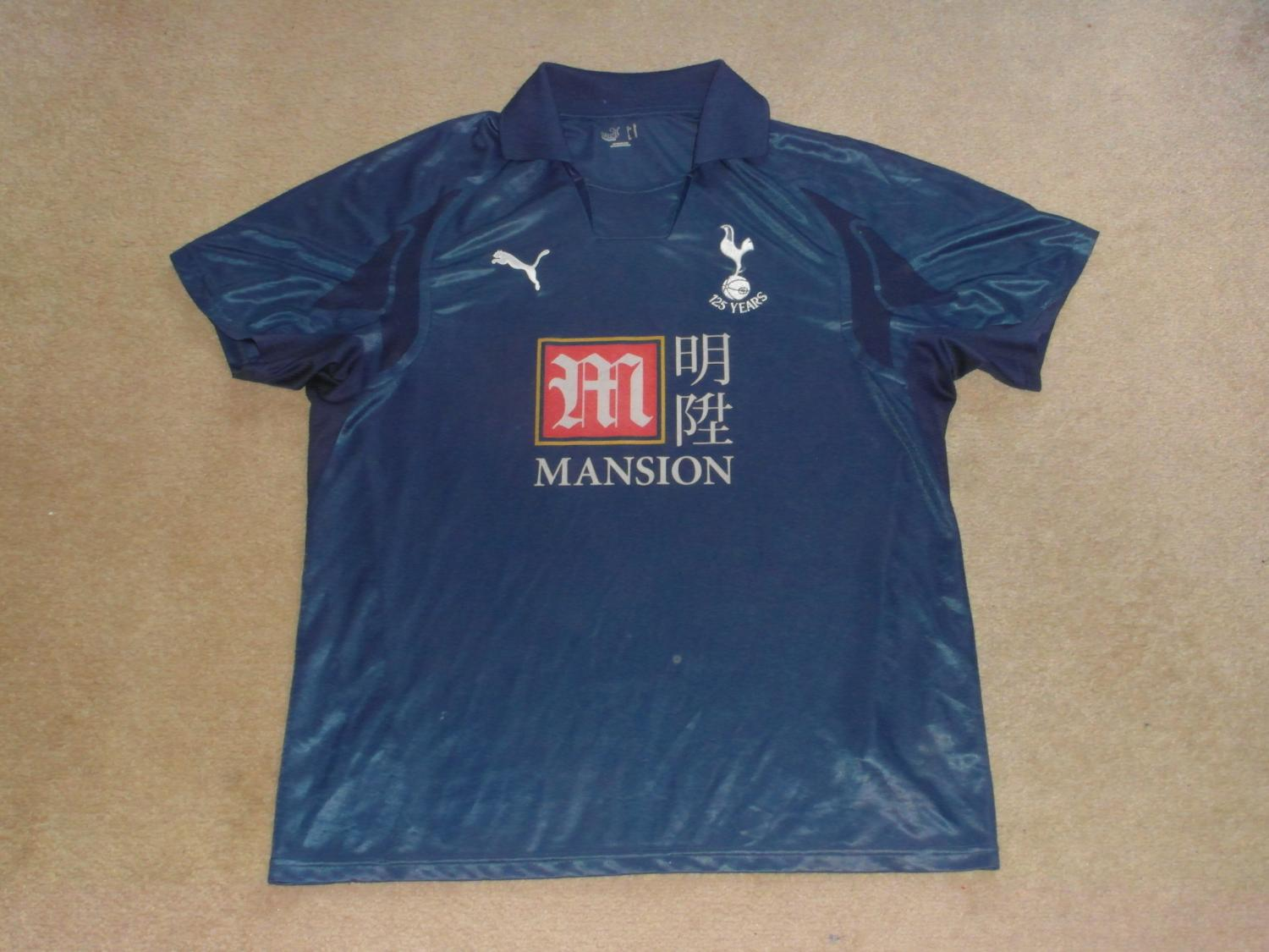 tenue de foot Tottenham Hotspur Tenue de match