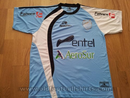 Aurora Home football shirt 2011 - 2013