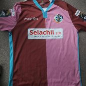 Home football shirt 2016 - 2018