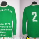Sarmiento De Junin football shirt 1978 - ?