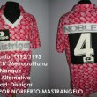 Away football shirt 1993