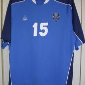 Training/Leisure baju bolasepak 2007 - 2008