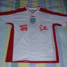 Lijiang Dongba football shirt 2004 - 2005