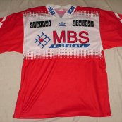 Home football shirt 1996