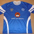 Maronite Blues football shirt 2003 - ?