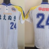 Away football shirt 1999