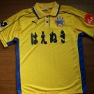 Away football shirt 2000 - ?