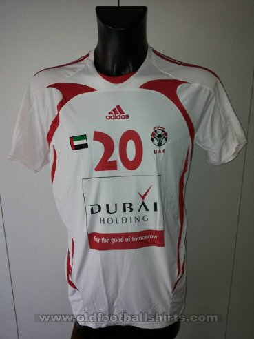 United Arab Emirates Away Fußball-Trikots 2007 - 2008
