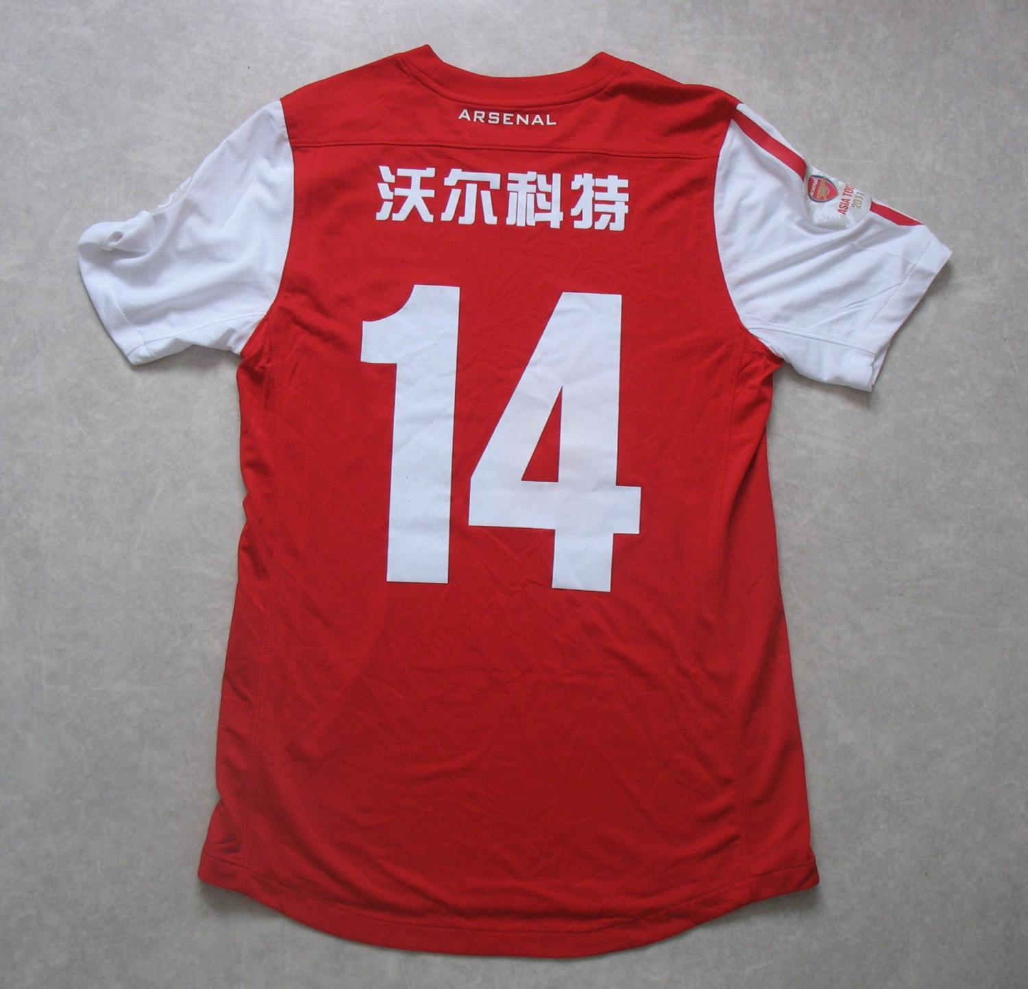 new arrival 90ed4 38e84 Arsenal Home football shirt 2011 - 2012. Sponsored by Emirates