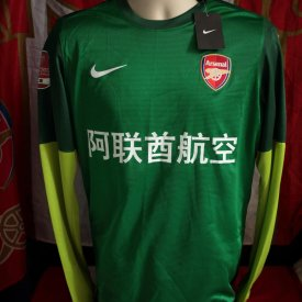 Arsenal Bijzonder  voetbalshirt  2012 - 2013 sponsored by 阿联酋航空 (Emirates)