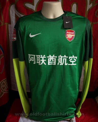 Arsenal Special football shirt 2012 - 2013