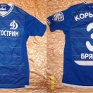 Dynamo Bryansk football shirt 2011 - 2012