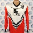 Home football shirt 1991 - ?
