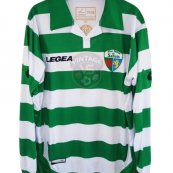 Home football shirt 2012 - ?
