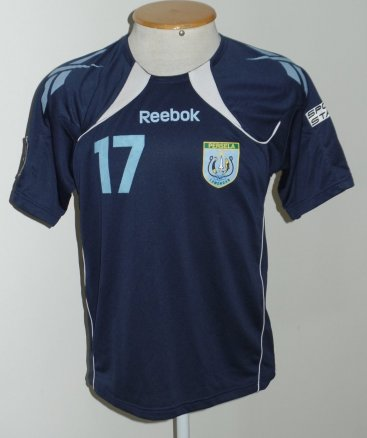 Persela Lamongan Away football shirt 2010 - 2011