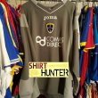 Goalkeeper Maillot de foot 2007 - 2008