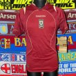 Third football shirt 2007 - 2008