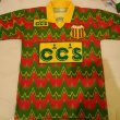 Home football shirt 1992