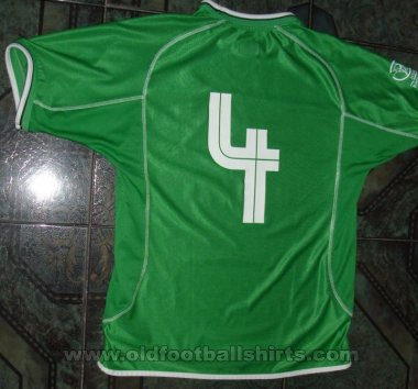 Republic of Ireland Home football shirt 2001 - 2003
