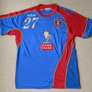 Nara Club football shirt 2009 - 2010