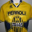 Home football shirt 1996 - 1997
