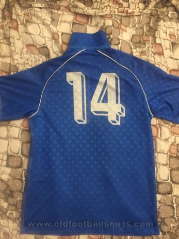 Dinamo Minsk Home football shirt 1992