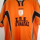 Ayia Napa football shirt 2005 - 2006