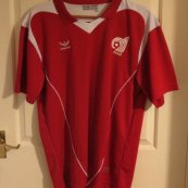 Thuis  voetbalshirt  2006 - 2007