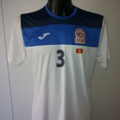 Thuis  voetbalshirt  2014