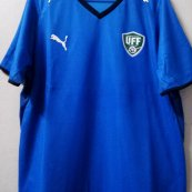 Away football shirt 2008 - 2010